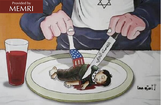 "Israel uses the knife of ""Arab silence"" and the American fork to consume Gaza children."