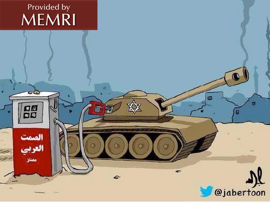 "The ""Arab silence"" fuels the Israeli tanks that shell Gaza."