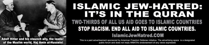 islamic-jew-hatred-in-the-quran