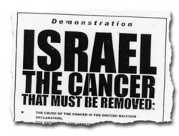 Israel-the-Cancer