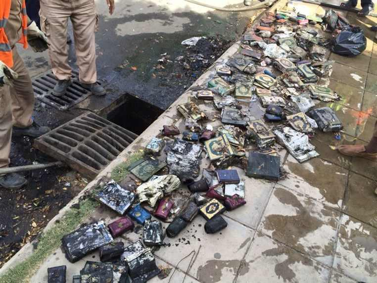 Quran-found-in-Taif-drain