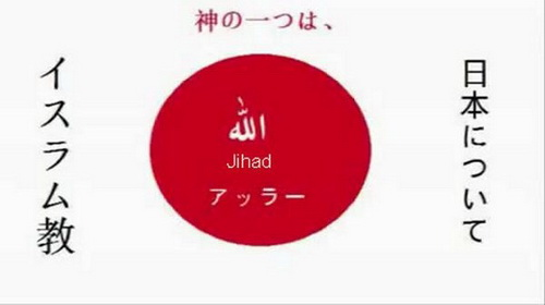 Jihad in Japan, too