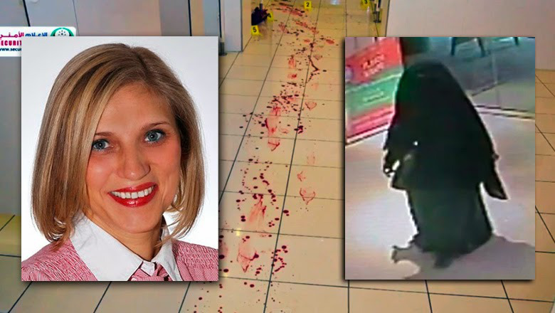 An American teacher, Ibolya Ryan, was stabbed and killed by a burqa-clad attacker inside the bathroom of a shopping mall in Abu Dhabi. The victim, identified as 47-year-old Ibolya Ryan, was the mother of twin 11-year-old boys and a 15-year-old daughter