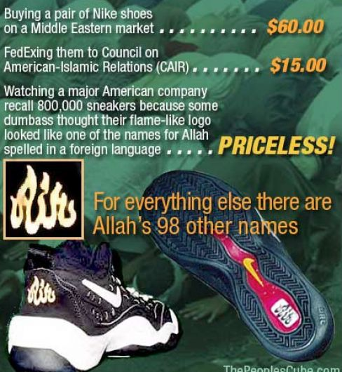 new product 08544 91dc8 name-of-allah-on-shoes 3