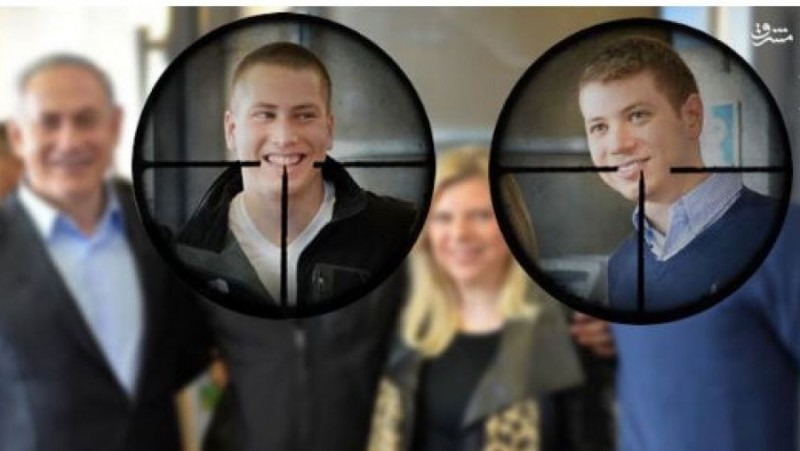 An image published on January 24, 2015 on the Iranian news site Mashregh News, which is affiliated with the Revolutionary Guard Corps, shows the sons of Prime Minister Benjamin Netanyahu, Yair and Avner with crosshairs drawn on their faces.