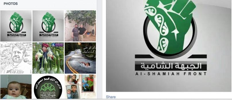 Facebook de Abu Tamim mostrando su conexión con Haruna y muestra su afiliación a Al-Sham Frente