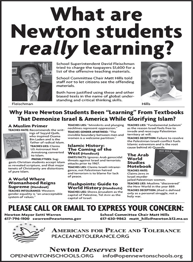 Newton_Schools_Globe-BW.indd