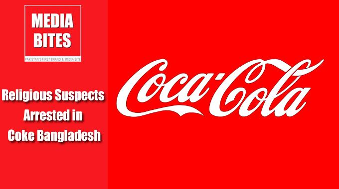 1432655900_Coke_ISIS_(1)
