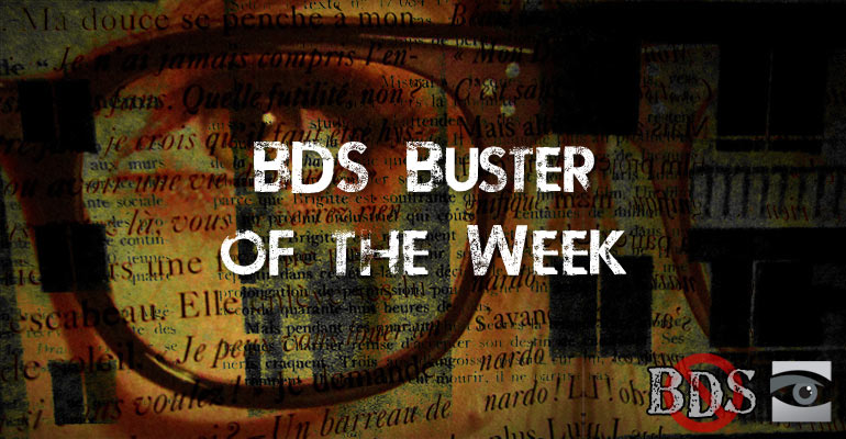 BDS-Buster-oftheWeek + fightingBDS-770x400