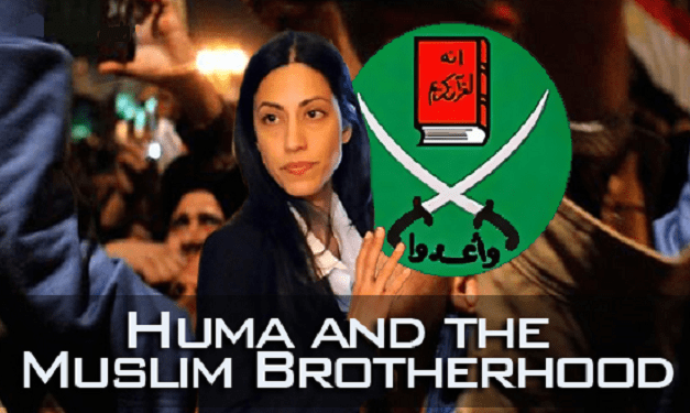 20130730_humaabedinMUSLIMBROTHERHOOD_LARGE