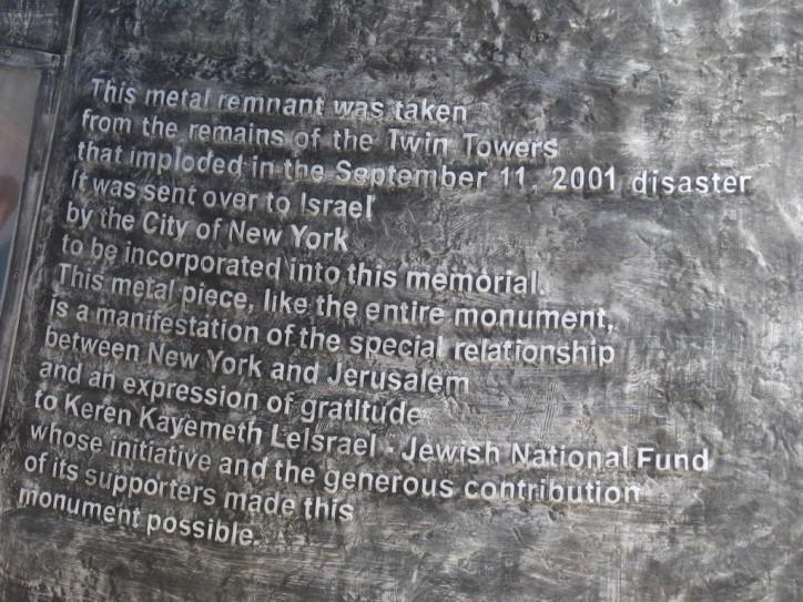 memorial8-1024x768