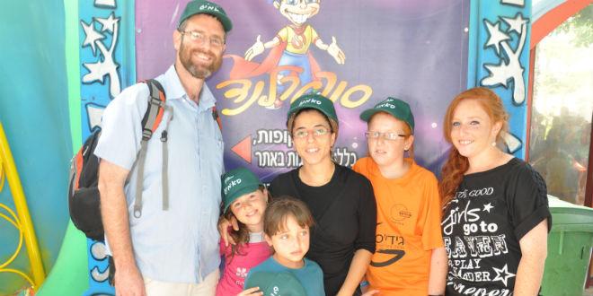 The Meir family