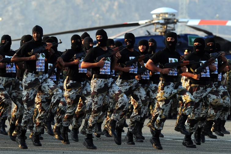 Saudi Special Forces