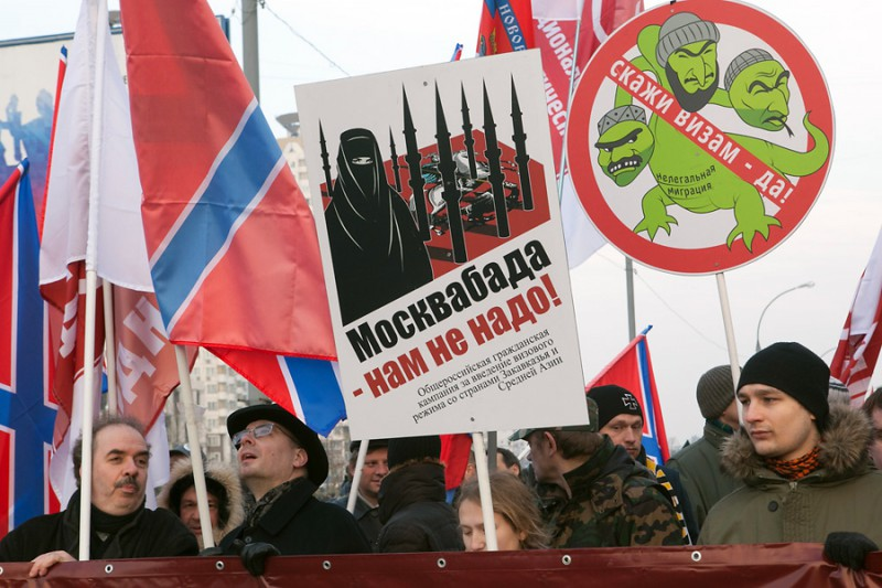 """We don't need no Moscowbad"" and other anti-migrant and anti-Islamic slogans at a Russian nationalist rally ."