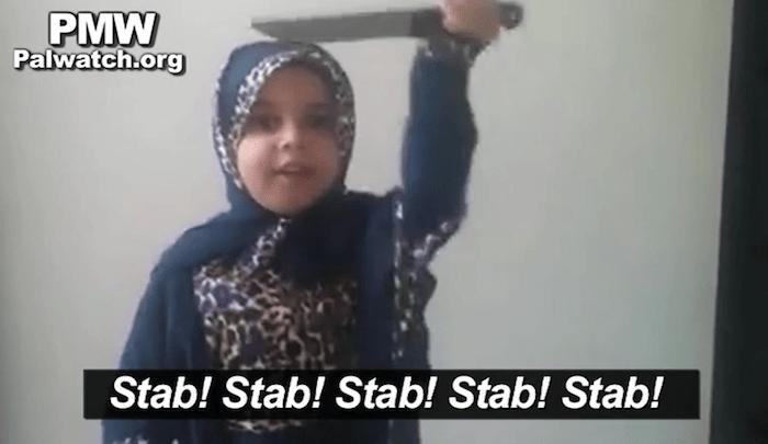 Palestinian-girl-stab