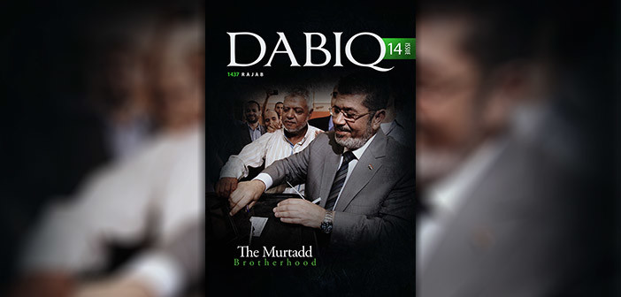 dabiq-14-702x336