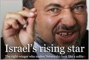 israels-rising-star1