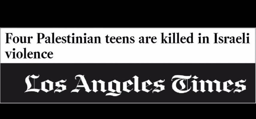 Media-Bias-Against-Israel-Gets-Worse-Admist-Wave-of-Terror-854x400