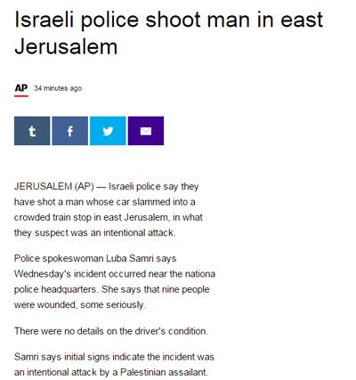 ap headline israeli police shoot man sm
