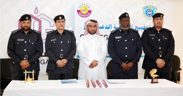 In a press conference this morning, the Qatar Police Force presented the smuggled bacon and announced it had launched an investigation to determine if Mr. Shamoun was part of a larger bacon trafficking network.
