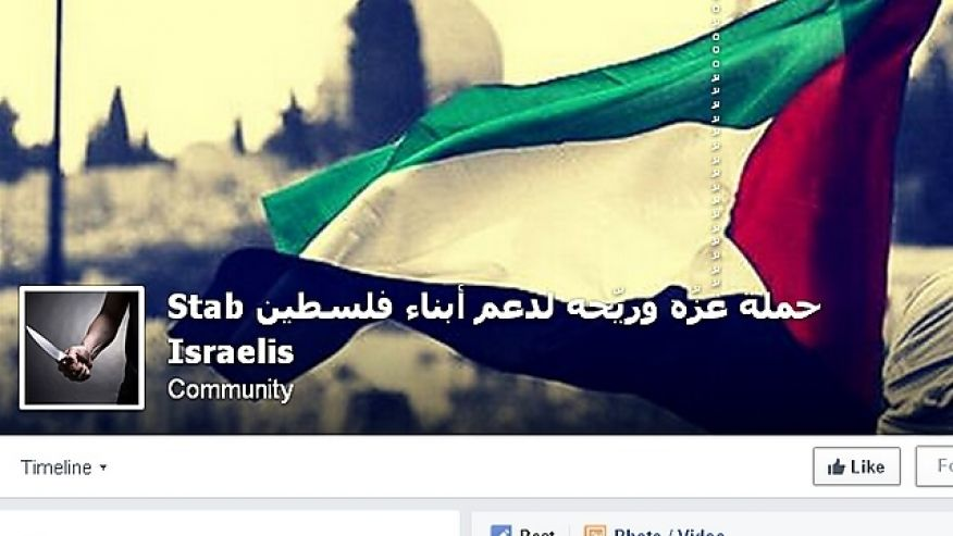 facebookstab1