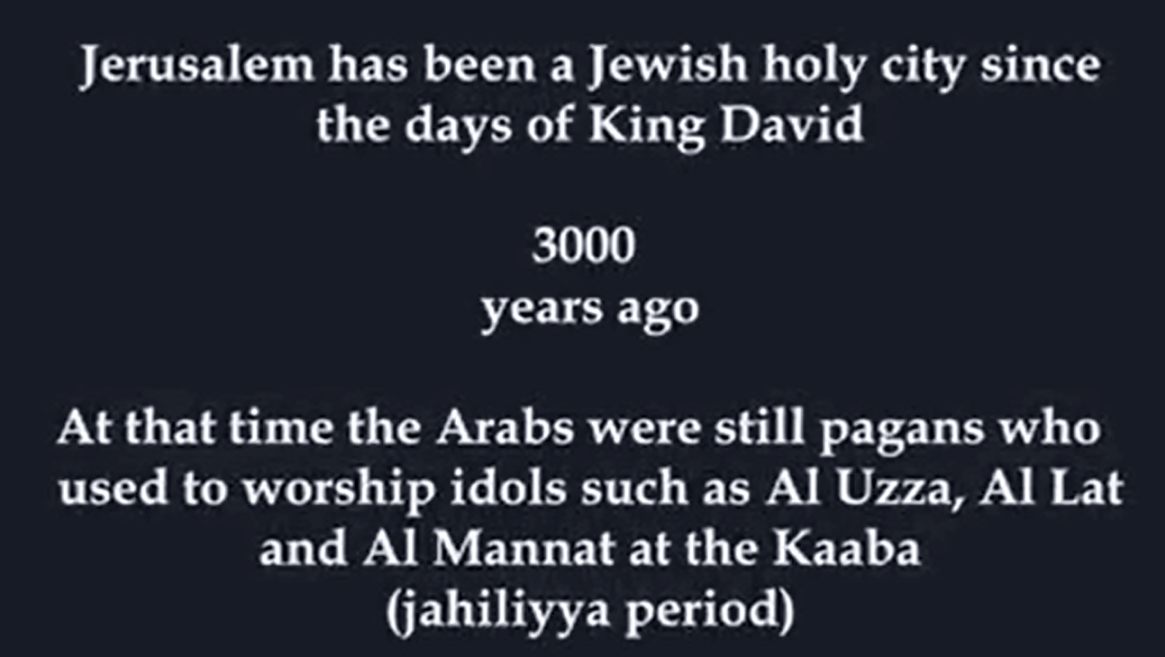Israel Palestine - Jerusalem - Jewish site - 2