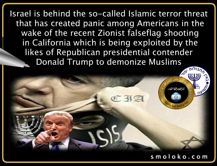 israeltrumpisismeme
