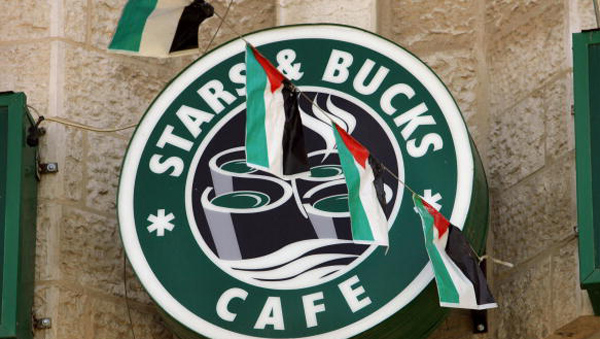 Starbucks logo defaced with Palestinian flag