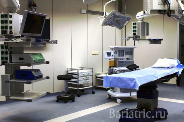 Операционная бариатрического медицинского центра в Санкт Петербурге