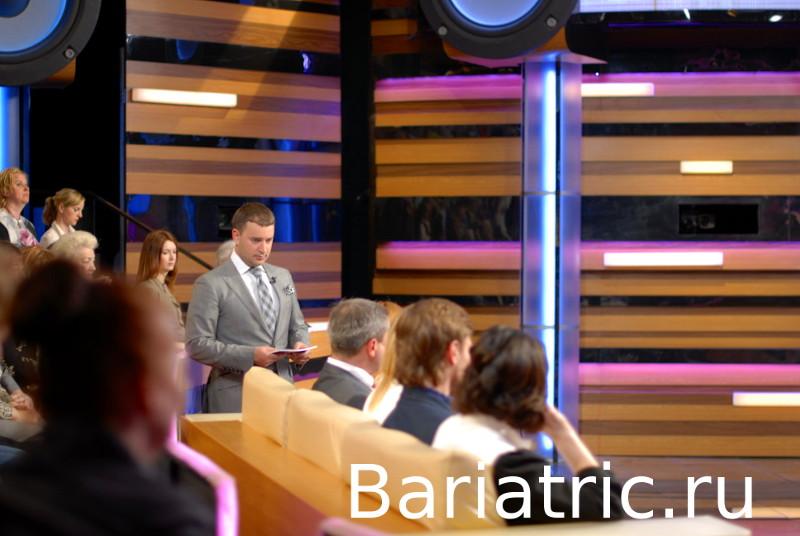 Популярный телеведущий задает вопросы о бандажировани желудка гостям телепередачи
