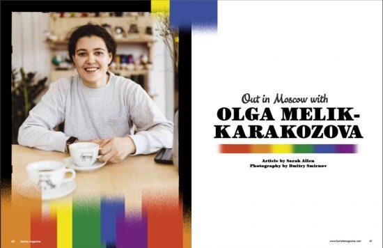 Publicación de la portada de la edición de junio + julio de 2021 sobre Olga Melik-Karakozova.