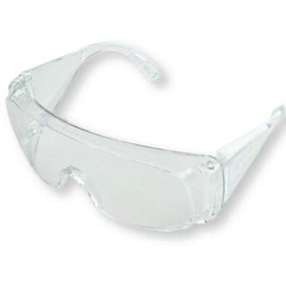 BERNER Visitor védőszemüveg EN 166, átlátszó Minden termék