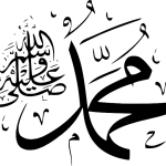 Islamic symbols