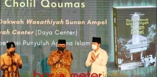 LAUNCHING: Emil Dardak (kanan) dan Gus Yaqut hadiri launching Mazhab Dakwah Wasthiyah Sunan Ampel.   Foto: Barometerjatim.com/ROY HS