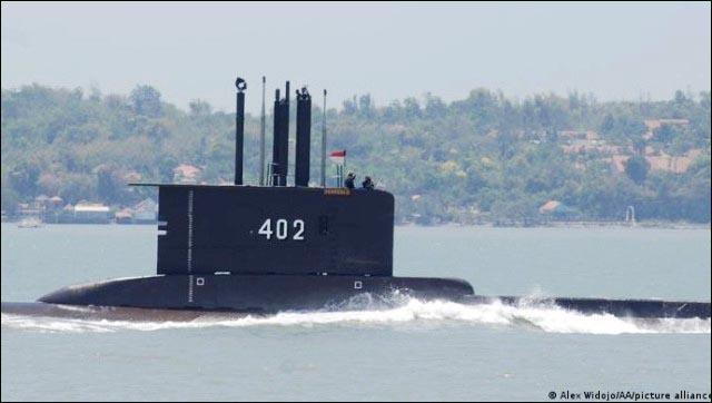 "ON ETERNAL PATROL: 53 awak kapal selama KRI Nanggala-402 dinyatakan ""On Eternal Patrol"". | Foto: IST"