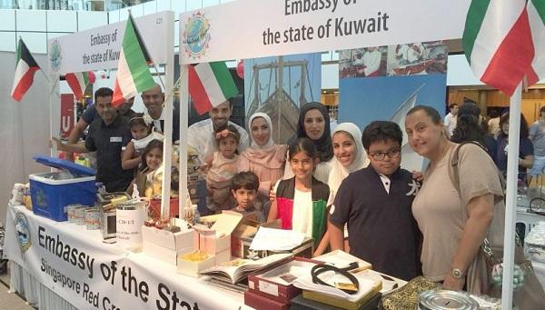 الكويت تشارك في بازار خيري في سنغافورة