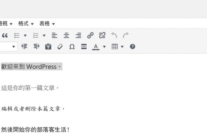 WordPress – 編輯文章新增中文字型選擇器(tiny_mce_before_init)