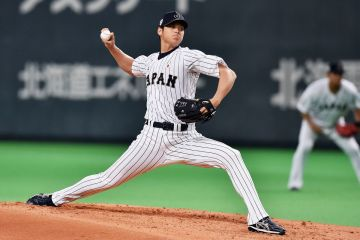 Atsushi Tomura/Getty Images