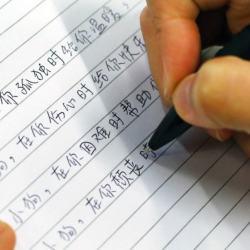 study chinese