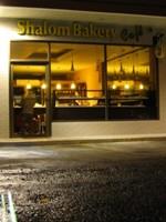 Shalom Bakery Cafe