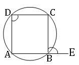 ICSE X Maths Angles and cyclic properties of a circle 6