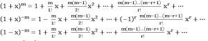 TS inter 2A binomial theorem for rational index1