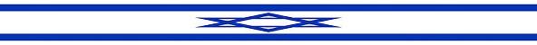 RAFFICA - ISRAELE