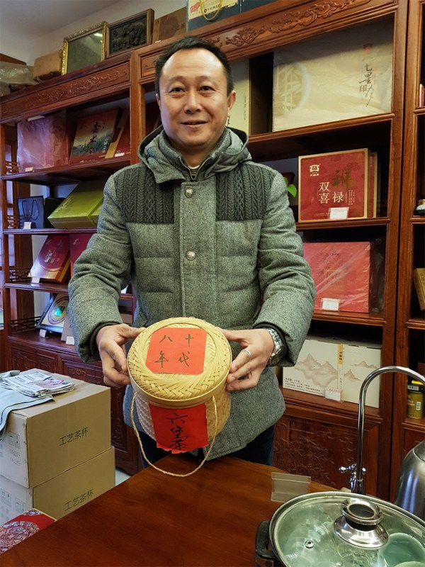 Mr Han (Jr) - Fine artisan Tea maker, Guilin, China