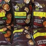 חדש בשוק - פריכיות אורז של המותג הבינלאומי Rice-up
