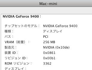 macmini2009_vram.jpg