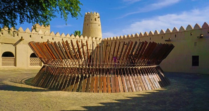 Al Ain Fort Monument
