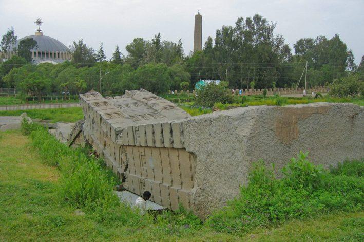 Axum - Fallen Stele