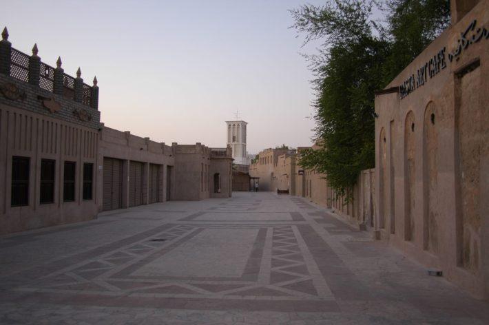 Dubai Cultural Heritage Village