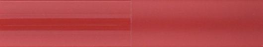 Rapha Red 199